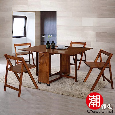Cest Chic-山丘小樹實木蝴蝶餐桌椅(一桌四椅)免安裝 W120*D80*H74cm