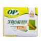 生物分解清潔袋(小) product thumbnail 1