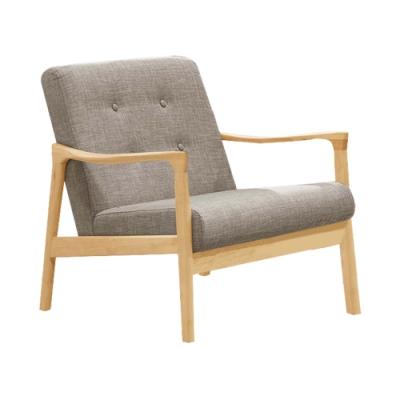 文創集 妮塔現代風棉麻布實木單人座沙發椅-65x73x77.5cm免組