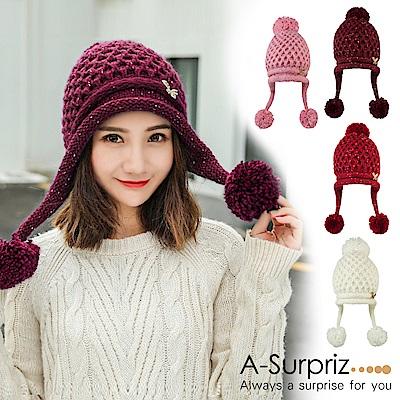 A-Surpriz 蝴蝶編織毛球加厚護耳毛線帽(4色選)
