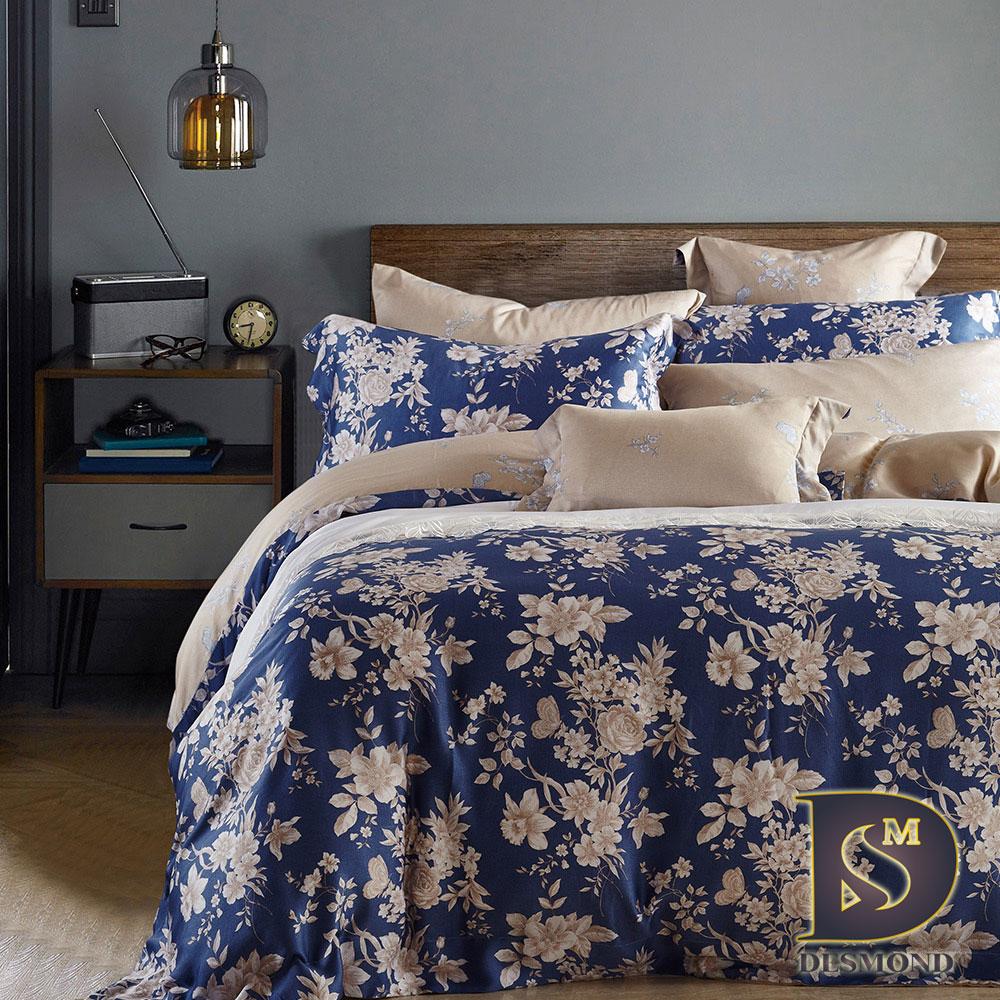 岱思夢 雙人 100%天絲兩用被床包組 藍之夢-藍