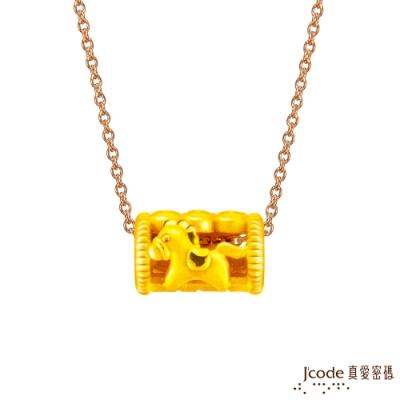 J code真愛密碼 馬/羊(雙面)貴人相助六合生肖硬金墜子