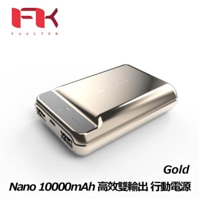 Feeltek Nano 10000mAh 高效雙輸出 風格款行動電源 香檳色