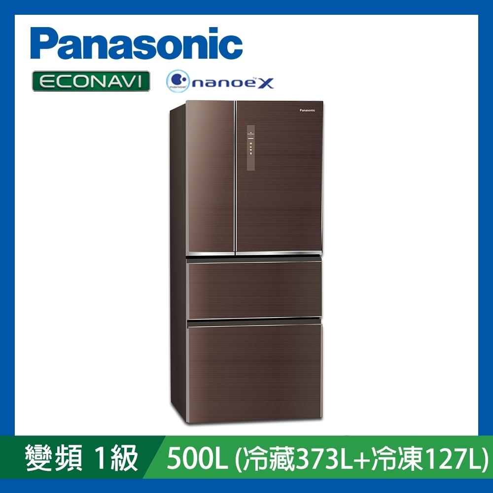 [館長推薦] Panasonic國際牌 500公升 1級變頻4門電冰箱 NR-D500NHGS-T 翡翠棕