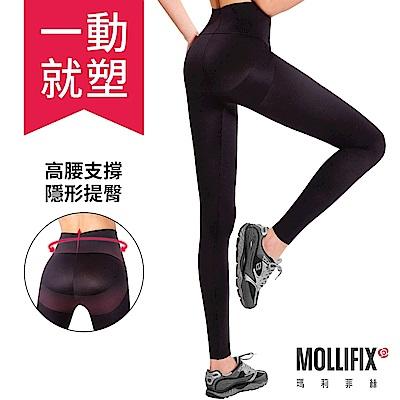 [時時樂限定]Mollifix MoveFree提臀動塑褲