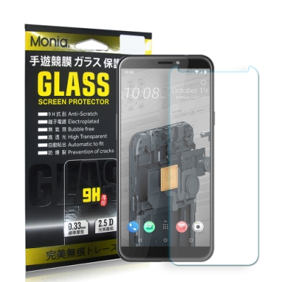 MONIA HTC EXODUS 1s 日本頂級疏水疏油9H鋼化玻璃膜