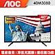 美國AOC 40吋FHD液晶顯示器+視訊盒40M3080 product thumbnail 1