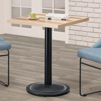 H&D 多倫多實木2尺跳色餐桌