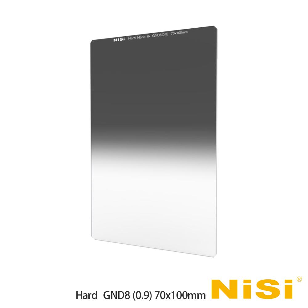 NiSi 耐司 Hard nano IR GND(8)0.9 硬式漸層減光鏡 70x100