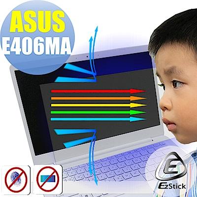 EZstick ASUS E406 E406MA 專用 防藍光螢幕貼