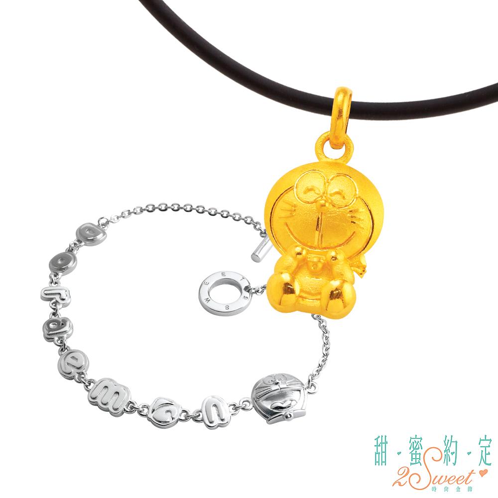 甜蜜約定 Doraemon 微笑哆啦A夢黃金墜子+回憶當年純銀手鍊