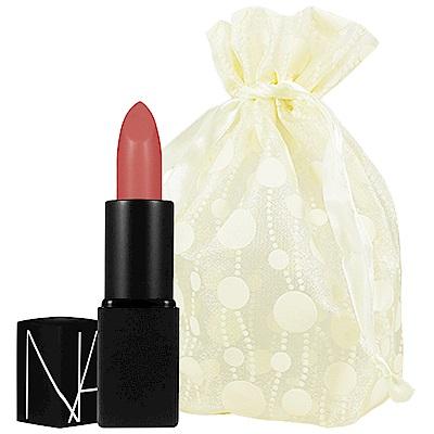 NARS 時尚經典唇膏精巧無盒版(#ORGASM)(1.7g)旅行袋組