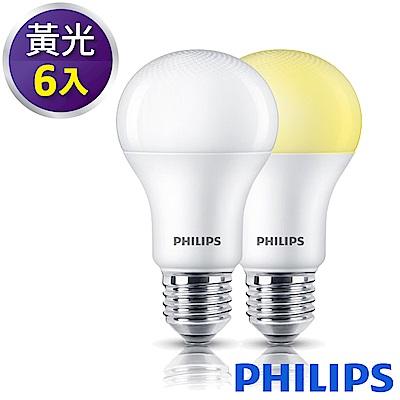 飛利浦 舒適光護眼10W LED燈泡 3000K 黃光-6入