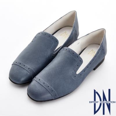 DN 俐落風格 復古刷舊牛皮樂福鞋-藍