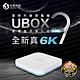 安博盒子 UBOX9 PRO MAX X11 藍牙多媒體機上盒 純淨版 台灣公司貨 product thumbnail 1