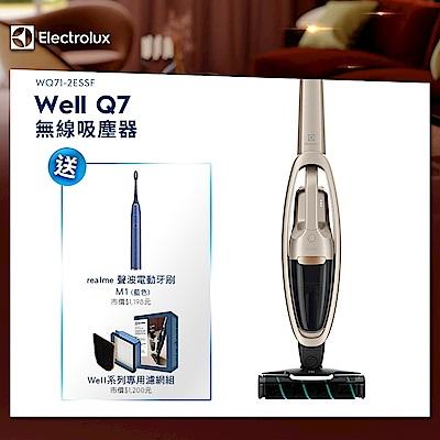 (6/11-18前買就送5%超贈點)【送兩好禮】Electrolux 伊萊克斯 Well Q7無線吸塵器WQ71-2ESSF