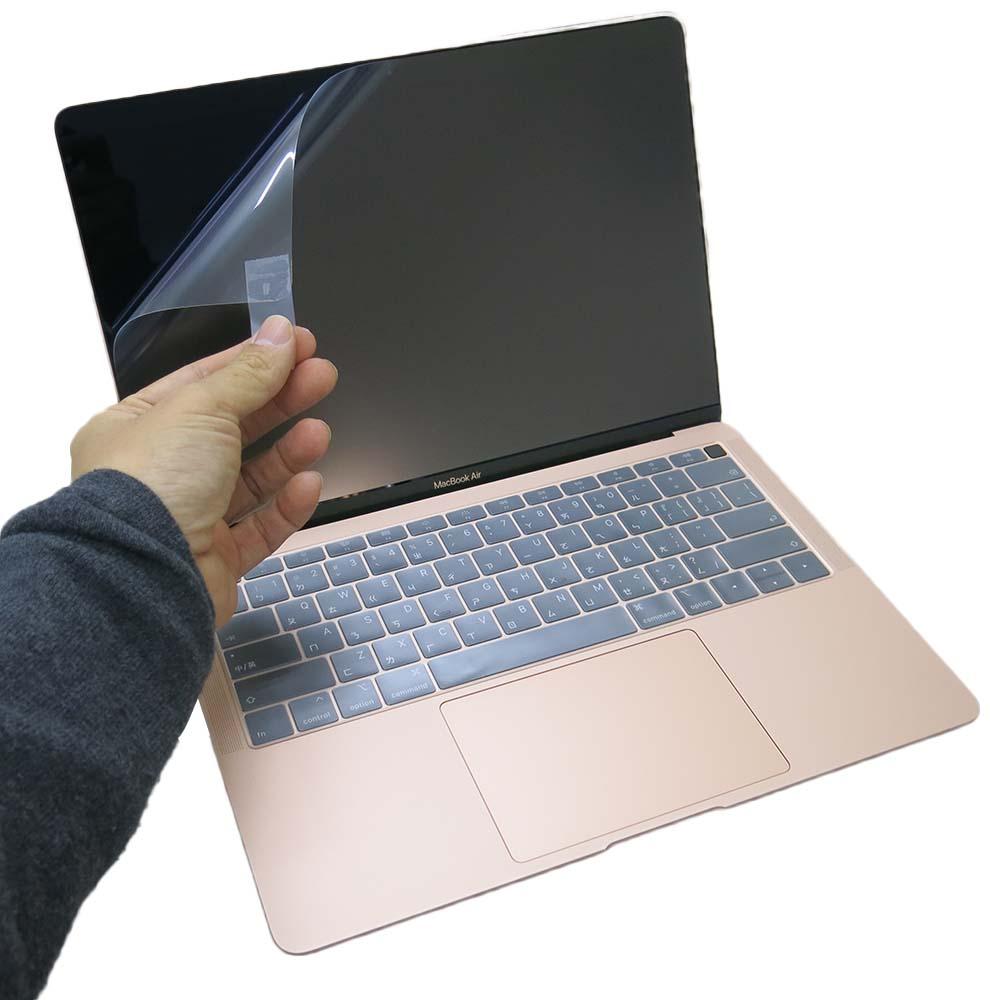 EZstick APPLE MacBook AIR 13 A1932 專用 螢幕保護貼