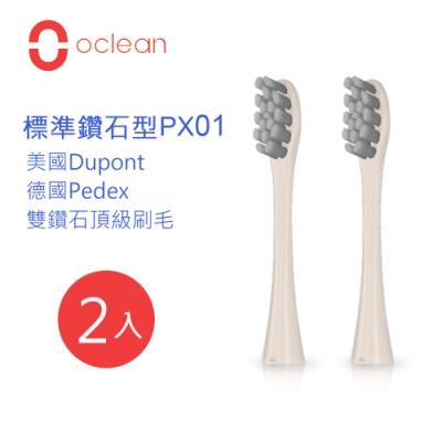 Oclean 歐可林 2入組 Air輕巧版標配刷頭-PX01(灰色/岩石黃柄)