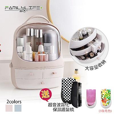 【FL生活+】小巨蛋多功能分離式化妝品收納盒送超音波霧化保濕護髮梳