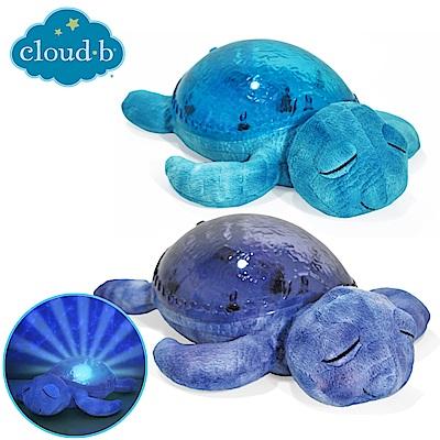 美國《Cloud b》海洋星光奇幻波浪龜(2色)