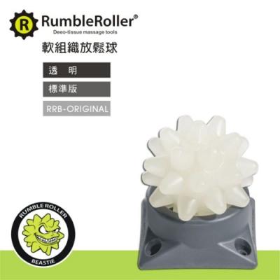 【Rumble Roller】惡魔球Beastie Ball 按摩球 標準版硬度(按摩球 筋膜舒緩 美國製造)
