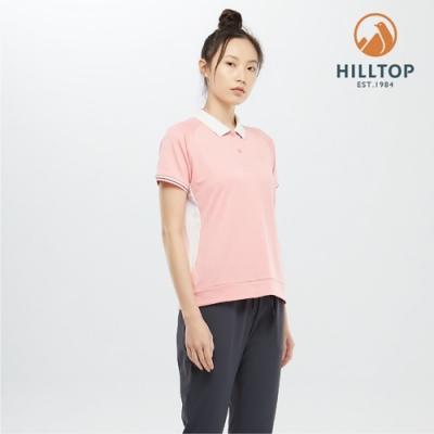 【hilltop山頂鳥】女款吸濕快乾彈性Polygiene抗菌POLO衫S14FG1嬰兒粉