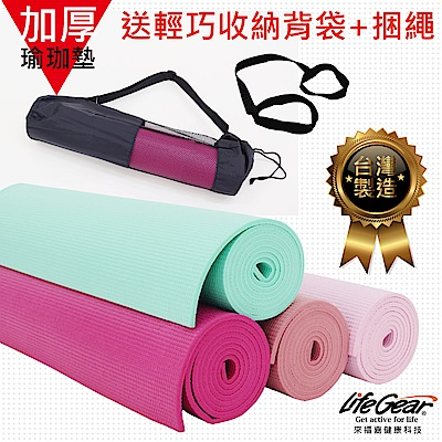 【來福嘉 LifeGear】33001台製男女健身瑜珈防滑運動墊