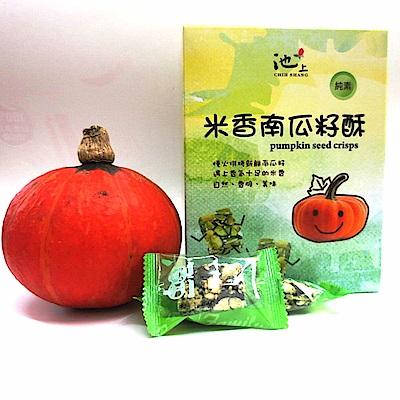 池上鄉農會 米香南瓜籽酥(150g)