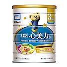 亞培 心美力3號 幼兒營養成長配方(新升級)(900gx3罐)