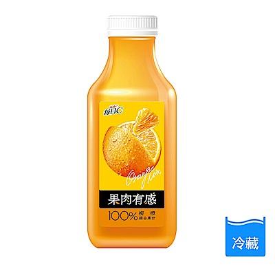 【每日C】果肉有感100%柳橙綜合果汁(800ml)