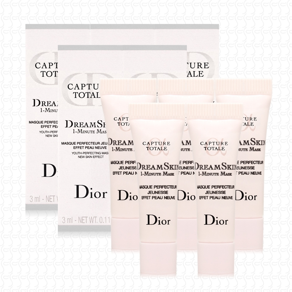 Dior迪奧 超級夢幻美肌瞬效面膜3ml*5