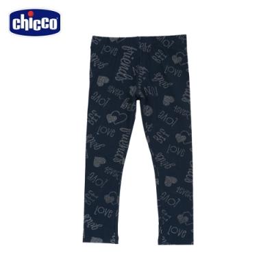 chicco- TO BE Baby-愛心字母內搭長褲