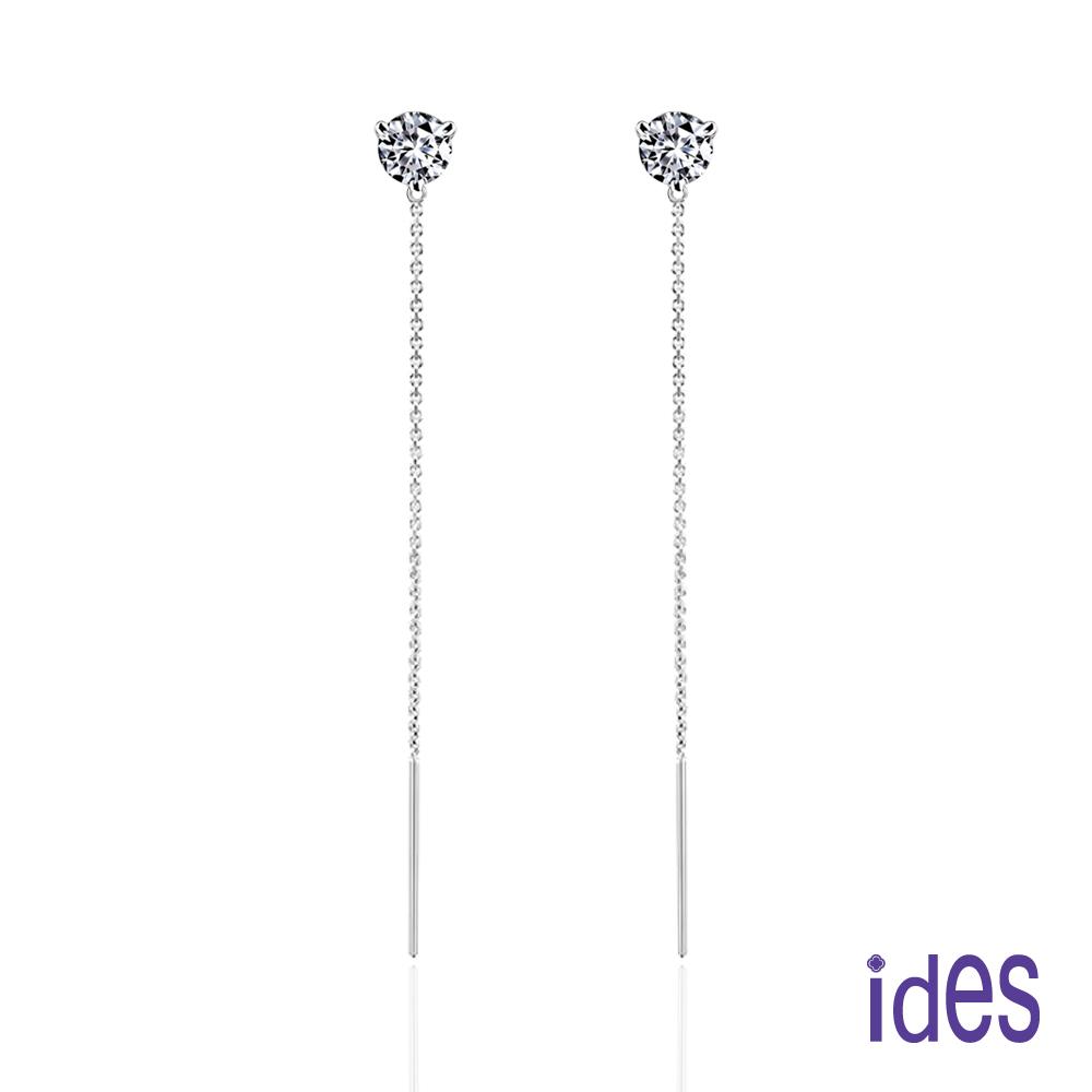 ides愛蒂思 韓風時尚60分F/VS2八心八箭頂級車工3EX鑽石耳環耳線/魅麗三爪