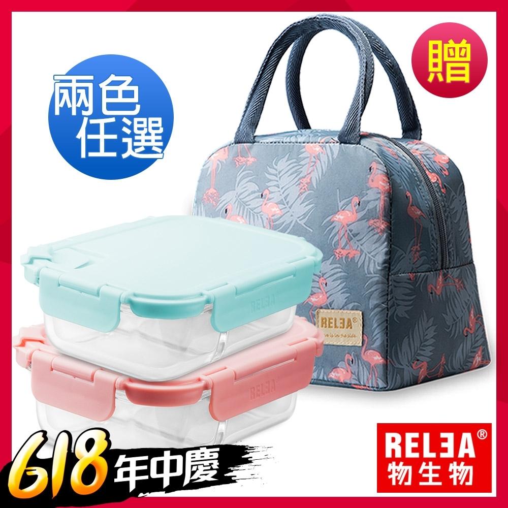 [時時樂限定](送保溫保冷袋)香港物生物 雙分隔耐熱玻璃微波保鮮盒1040ml兩入組(兩色)