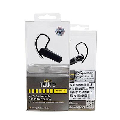 Jabra Talk2雙待立體聲藍牙耳機