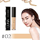 韓國LUNA 持久保濕遮瑕膏4.5g #02自然