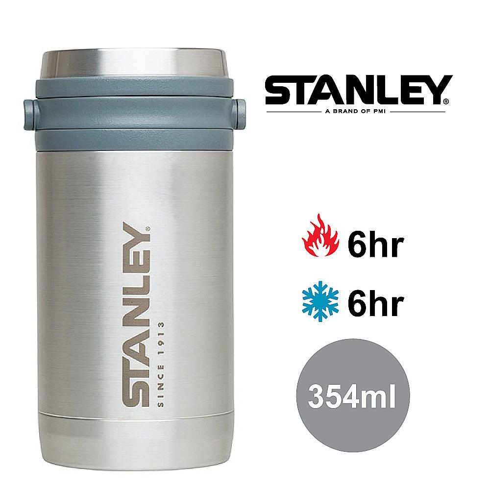 美國Stanley 登山真空可吊掛保溫馬克杯0.35L 不鏽鋼原色