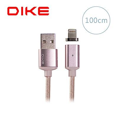 DIKE 磁吸充電線1M附Lightning接頭/玫瑰金 DLA210RG