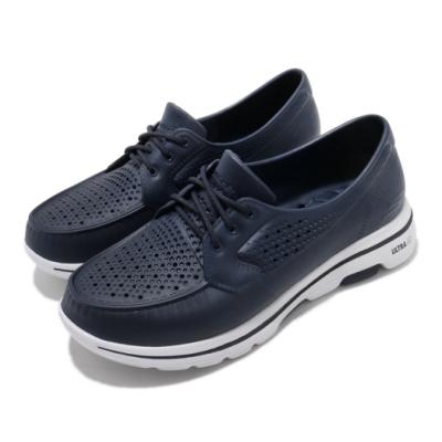 Skechers 休閒鞋 Go Walk 5 Cruiser 男鞋 套入式 雨天必備 好穿脫 懶人鞋 緩震 藍 白 243001NVY