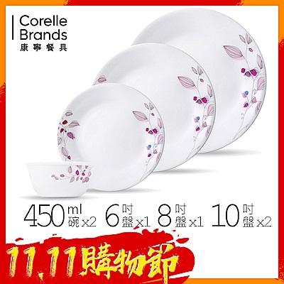 [時時樂限定]美國康寧 CORELLE 嫣紅微風碗盤餐具6件組(PKB0601)