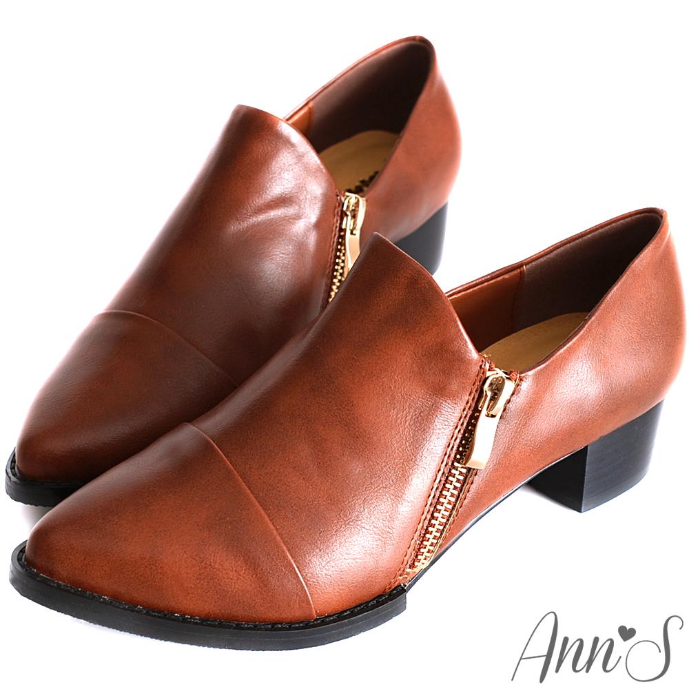 Ann'S復古風格-雙拉鍊素面牛津便鞋 咖
