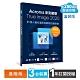 安克諾斯Acronis True Image 2020進階版1年授權-250GB-3台裝置 product thumbnail 1