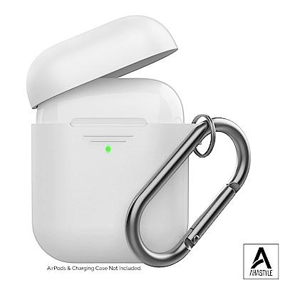 AHAStyle AirPods 1&2代矽膠保護套-白色 掛勾款 1.4mm超薄款