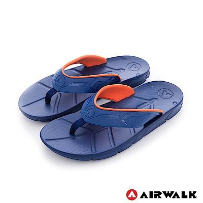 【AIRWALK】QQ彈力AB拖男款舒適吸震耐磨止滑排水人字拖-藍色