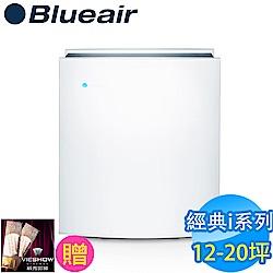 瑞典Blueair 12-20坪 抗PM2.5過敏原經典i系列清淨機 4
