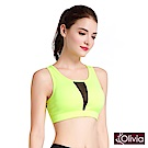 Olivia 無鋼圈性感美背拼紗運動內衣-綠色