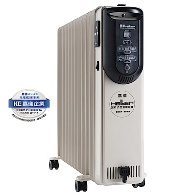 德國嘉儀HELLER電子式葉片電暖爐KED512T