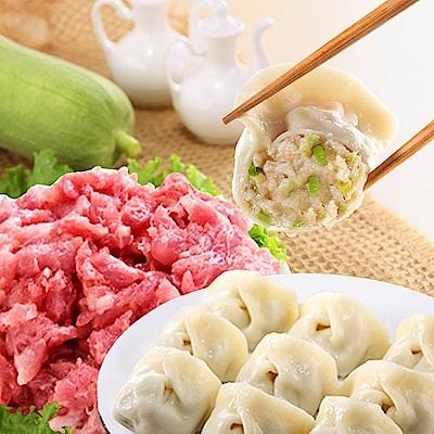 (任選)【餃子樂】黑木耳高麗菜2包絲瓜鮮肉2包(每包20入)