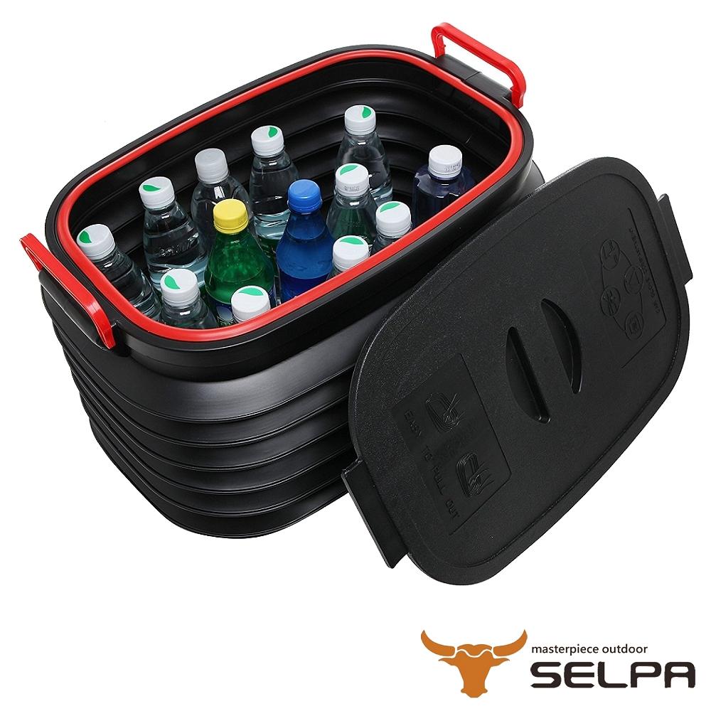 韓國SELPA 37L伸縮折疊收納桶 水桶 收納籃 露營 野餐 登山