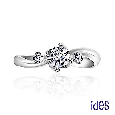 (無卡分期12期) ides愛蒂思 精選30分E/VVS2八心八箭完美車工鑽石戒指